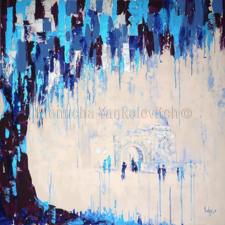 Kever Rachel -blue110 קבר רחל