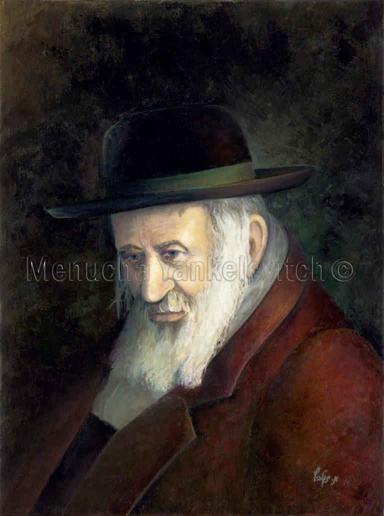 Rabbi Shayale Krestirer ר' שעילה קרעסטירר