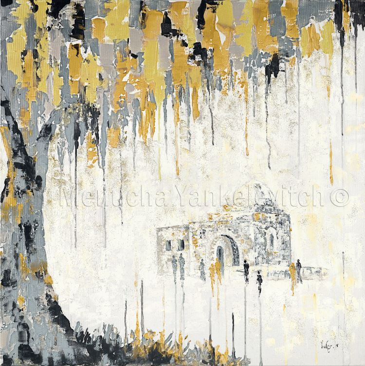 kever rachel - gold & silver קבר רחל