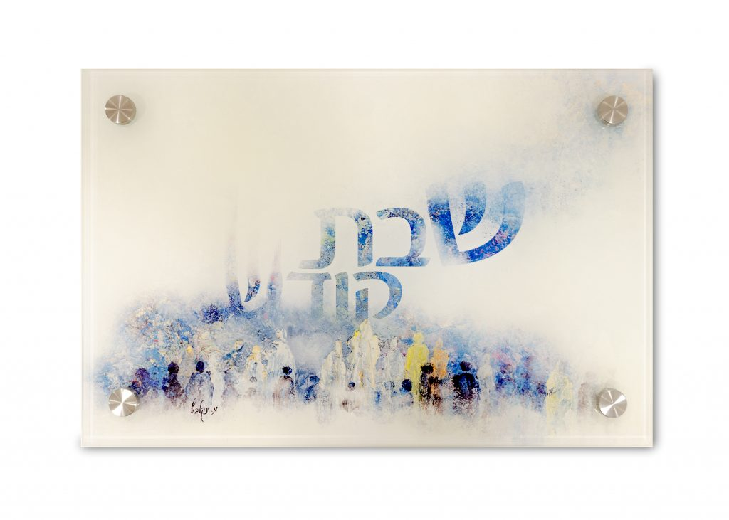 Challah Trays_bule_front