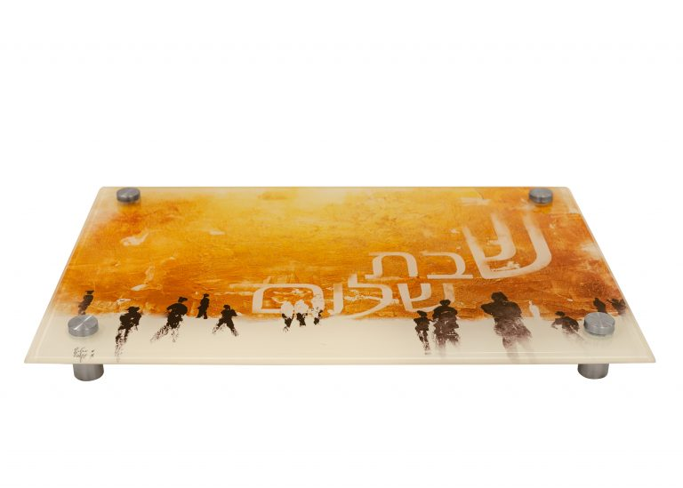 Gold KOISL tray