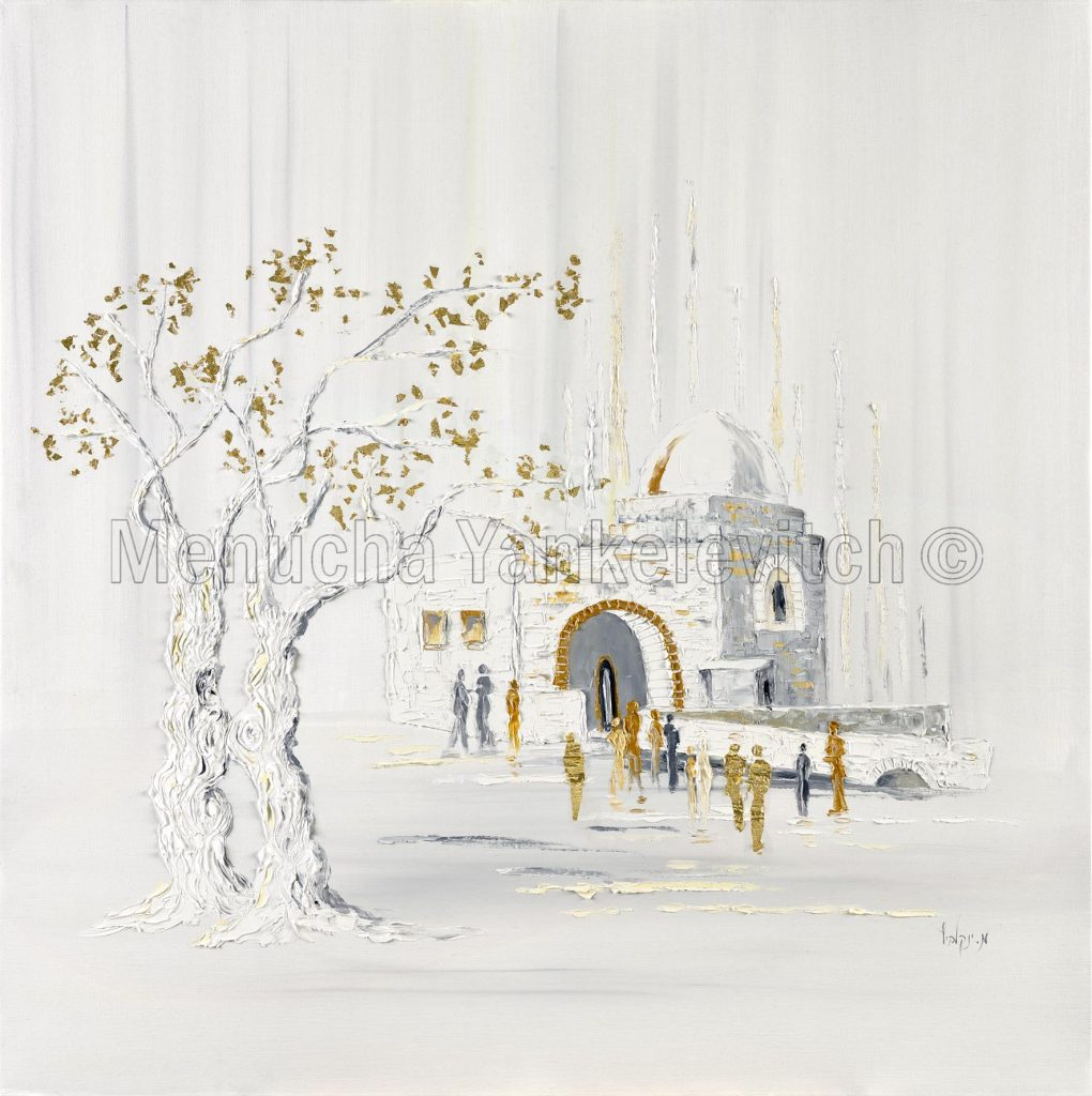 White Rachel's Tomb and Gold Leaves